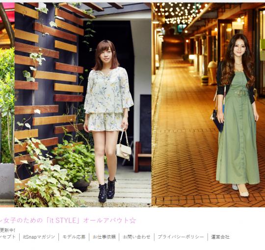 「itSnap」名古屋撮影が本日よりアプリにて公開