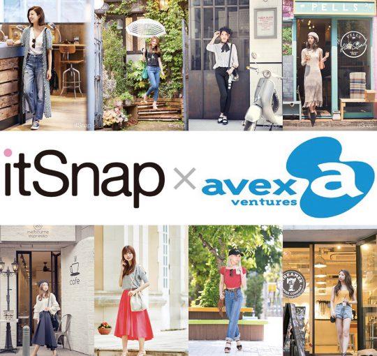 事業提携パートナー「itSnap」にエイベックス・ベンチャーズが出資